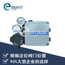 日本原装进口SMC IP8000-041-X99电气定位器气动阀门定位器现货