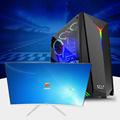 批发促销 台式电脑全套主机组装机独显GTX1060吃鸡游戏E5i5i7整机