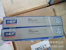 SKF精密轴承 SKF 71948ACD/P4ADBB SKF机床轴承