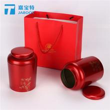 通用小青柑铁罐柑普茶马口铁罐红茶绿茶铁?#34892;?#38386;干果食品铁罐
