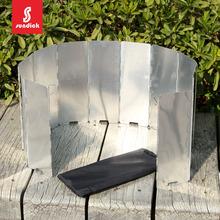 户外野炊折叠头8片 气炉8片式防风板 卡式炉8片 铝合金 便携