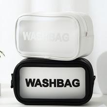 【包郵】韓版抖音網紅防水化妝包便攜容量透明防水旅行收納包