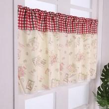 小窗帘短窗免卧室小窗户布艺清新布帘柜帘飘窗厨房打孔卫生间半帘