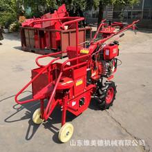 小型单行棒子收割机械现代化多功能山地丘陵收获机现货供应