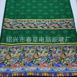 Popular Hanfu costumes Vietnam Laos can be customized Curtain stitching lace Ethnic embroidery lace