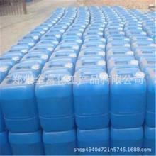 廠供201硅油 二甲基硅油 高閃點甲基硅油防粘脫模潤滑油浴耐高溫