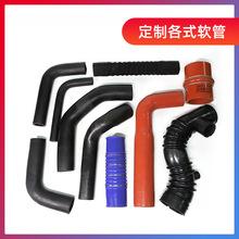 硅膠橡膠管增壓器汽車硅膠管中冷耐高溫阻燃散熱器三元乙丙橡膠管