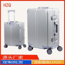 定制PC高档铝框行李箱拉杆箱包托运登机 旅行箱 批发可定制LOGO