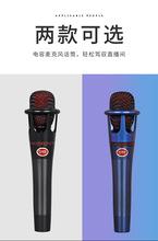 E300 套装麦克风主播手持麦克风  直播电容蓝牙k歌无线话筒麦克风