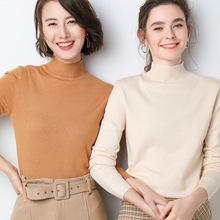 2019秋冬新款紧身羊毛衫半高领打底毛衣女小款针织打底衫长袖修身