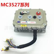 英博爾MC3527交流控制器御捷雷丁雷軍道爵賽馳寶雅電動四輪車專用