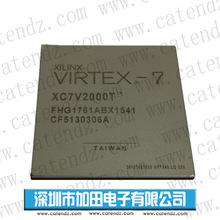 供应XC7V2000T-2FHG1761E  封装BGA1761 处理器XILINX 原装正品