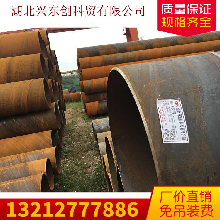 武汉螺旋钢管 螺旋管 大量管桩 大口径保温防腐加工邯郸厂家直销