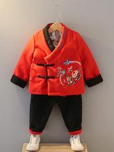 男童冬裝套裝2019新款女童拜年服唐裝加厚兒童周歲服寶寶唐裝冬季