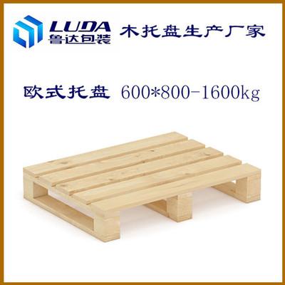 实木栈板熏蒸木质叉车托盘仓库木制托盘欧标木托盘生产厂家