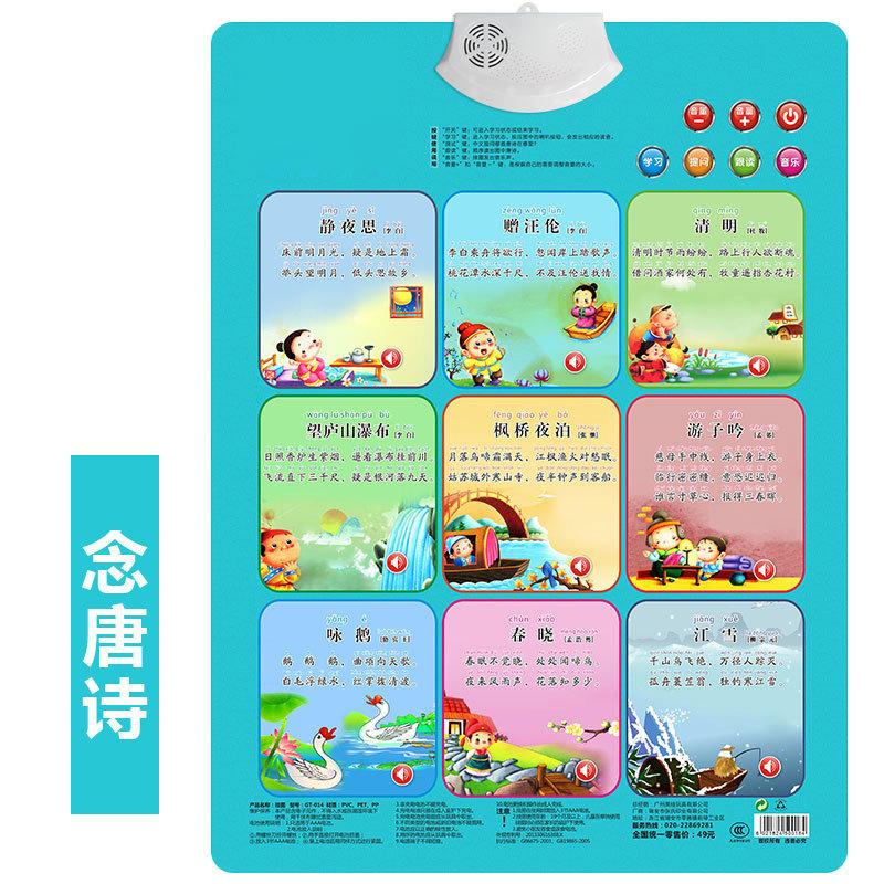Tang Shi (send Battery Hook)