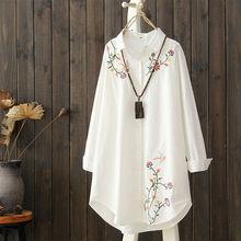 純棉刺繡白色襯衫女春季新品長袖寬松翻領襯衣中長款文藝繡花襯衣