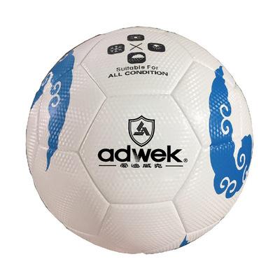 專業供應 WKS620比賽訓練足球 足球用品 PU皮5號足球批發