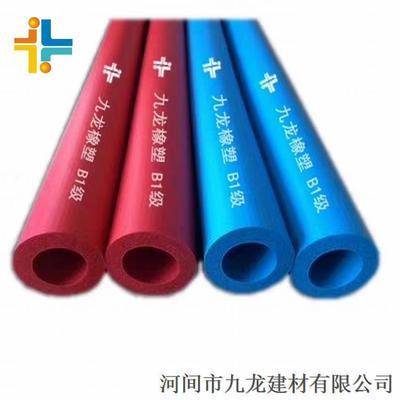 九龙彩色橡塑保温管 橡塑空调发泡管带铝箔复合贴面 橡塑海绵管
