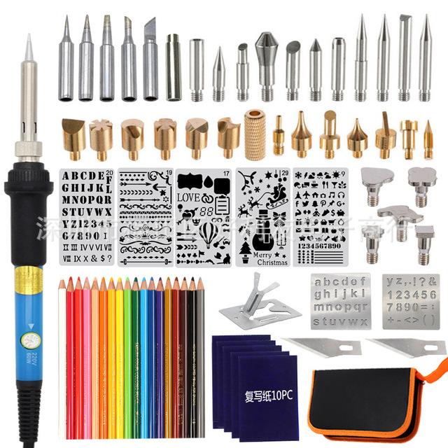 烙画电烙铁套装71件套雕刻烙铁烫花烙画电烙铁焊接工具雕花烙画笔