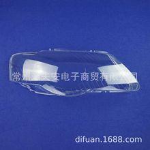 迈腾灯罩大灯透明PC罩 适用于007-11款迈腾 厂价直销 passta