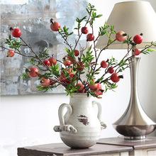 美式装饰手感长枝仿真花石榴花 室内家居绿植花卉