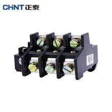 正泰熱過載繼電器JR36-160 160A/120A/85A/63A 配套CJX2 CJ20