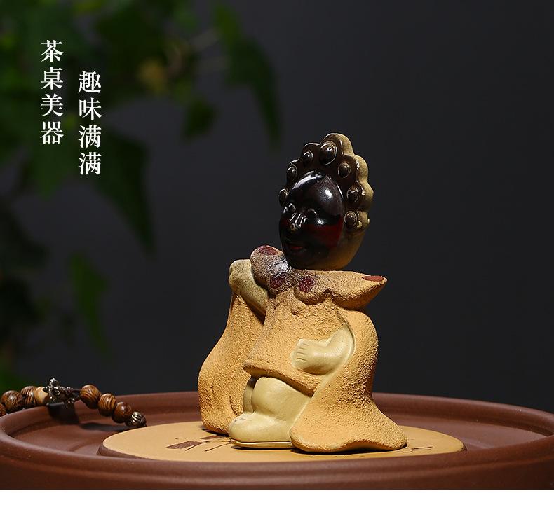 变脸详_05