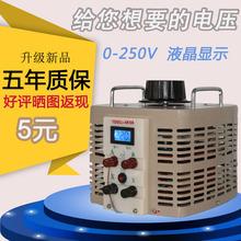 調壓器220V單相5000W交流10KW變壓器2家用0-250V可調15全銅20電源