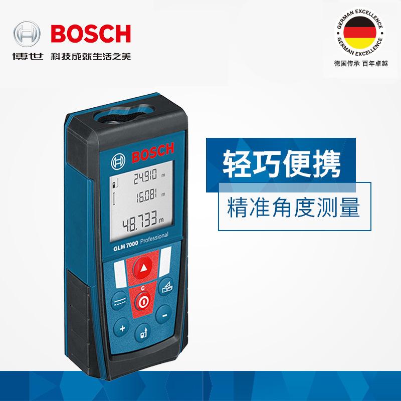 博世红外线激光测距仪 电子尺GLM7000量房尺手持式测量仪测距仪