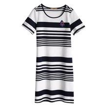 经典条纹连衣裙女装针织裙子2019夏季新款圆领修身显瘦时尚中裙