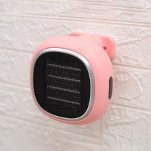 迷你暖风机家用2019新款取暖器暖手宝小型桌面壁挂Aidwad电暖器