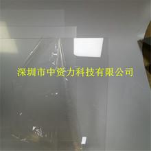 【廠家直銷】APET硬質膠片 抗UV級 醫療吸塑包裝鏡片批發價