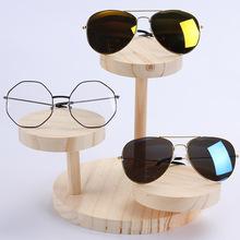 安洛逸实木眼镜架货架展柜装饰摆件眼镜店墨镜太阳镜陈列架子