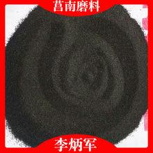 工廠定制各種型號棕剛玉  高耐磨高硬度棕剛玉砂 棕剛玉規格齊全