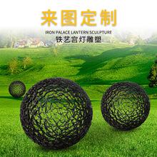 不锈钢镂空圆球雕塑 金属铁艺镂空灯 小区绿地室外抽象工艺品摆件