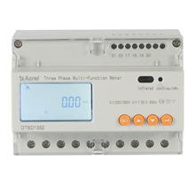 安科瑞導軌安裝DTSD1352-CF帶通訊帶分時計費電能表