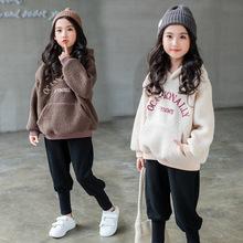 女童羊羔毛衛衣2020秋冬新款中大童洋氣套頭絨衫時尚保暖連帽上衣