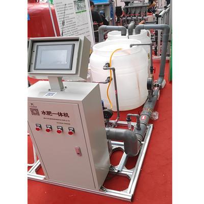 英惠物联网大棚大田专用水肥一体机 配置网式过滤器水肥一体机