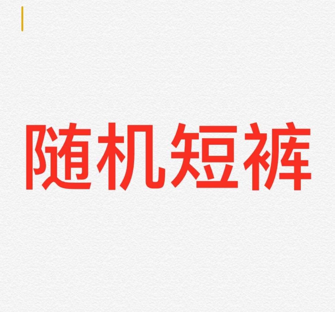 2019 Mu Furui الأطفال الفتيان والفتيات القطن والكتان السراويل الجملة الأطفال السراويل الأطفال السراويل Xia Ke ملف مفتوح السراويل القطنية البوليستر