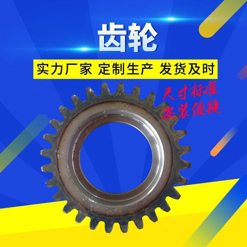 齿轮加工厂 高精度磨齿齿轮 精密小模数圆柱直齿轮 规格齐全