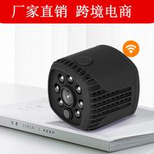 網絡攝像機無線wifi高清攝像頭網絡監控戶外運動相機跨境熱銷新品