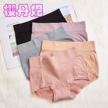 【独立包装】新品无缝收腹塑身裤美体中腰三角女士提臀手托式内裤