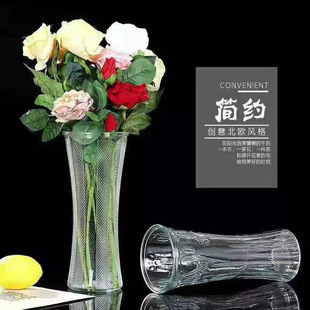 Modern simple glass vase transparent large rich bamboo lily hydroponic flower vase living room decoration ornaments