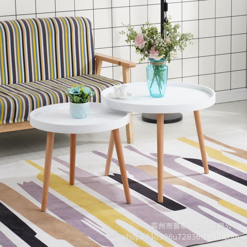 北欧茶几简约客厅小户型实木茶几欧式多功能圆形简易茶几小边几桌