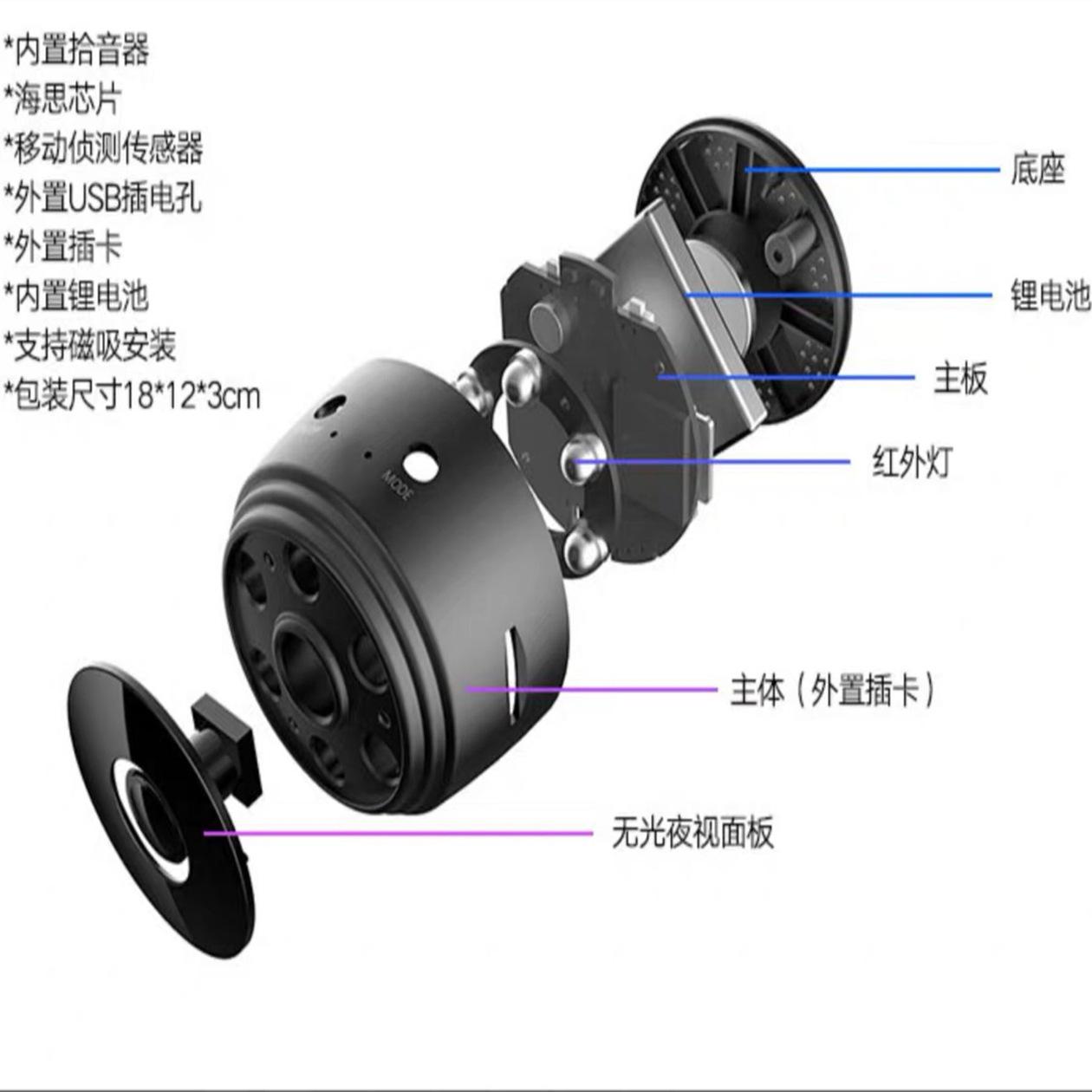 小型无线摄像头室内高清夜视可连手机远程家用网络wifi监控摄像机
