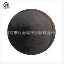 供应/镍基自熔性合金粉末、耐高温合金粉、防腐及修复粉、耐磨粉