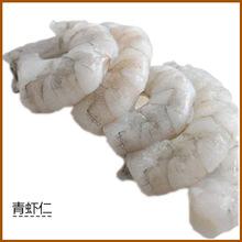 批發速凍鮮蝦仁 冷凍蝦仁海米炒菜酒店食材 速凍青蝦仁51-60