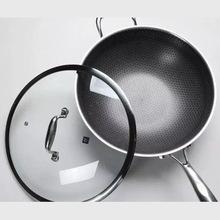 32cm不銹鋼中式炒鍋無油煙不粘鍋雙面蜂窩德國同款微商批發