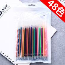 至尚創美48色筆芯彩色中性筆芯簽字筆多色筆芯學生文具批發